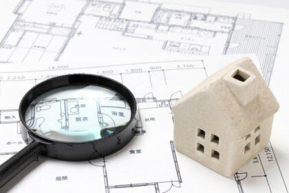 住宅を審査するイメージ