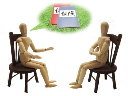 保険の説明を受けるイメージ