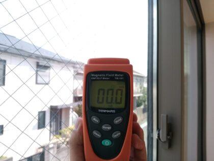 プラザハウス の新築 - 電磁波測定