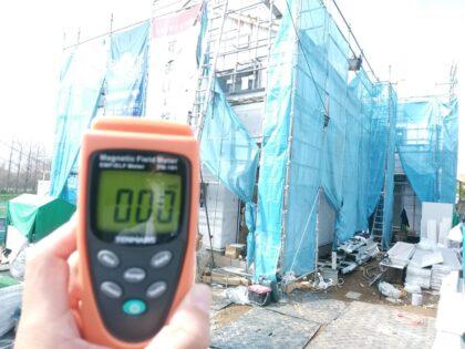 東栄住宅 (さいたま市) の新築 - 電磁波測定中