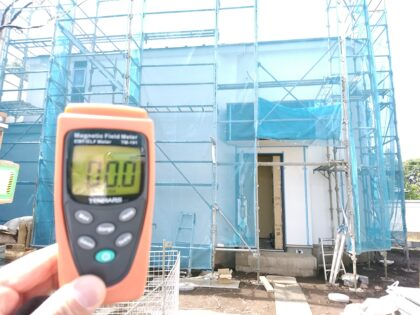 飯田産業 の 建物診断 - 電磁波測定