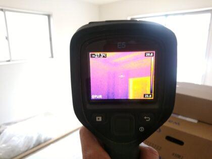 東栄住宅 (柏市) の 建物診断 ー 赤外線サーモグラフィーで調査