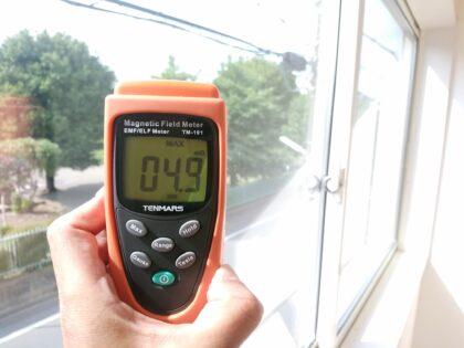 電磁波 測定の結果、高い数値が検出されました。
