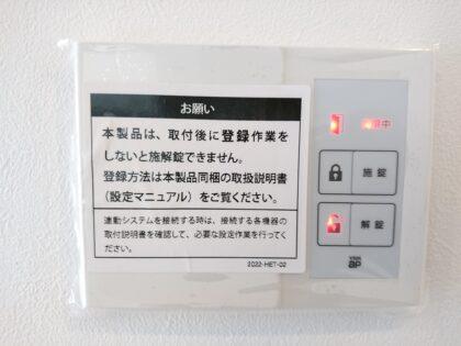 ベンハウス(横浜市)新築一戸建て ー 電動錠のスイッチ