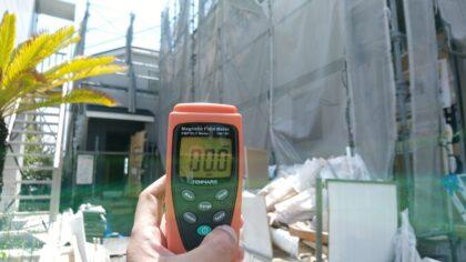 一建設(横須賀市) の 新築一戸建て - 電磁波測定