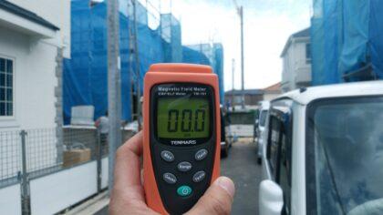 アスティーク(立川市)の新築一戸建て ー 電磁波測定