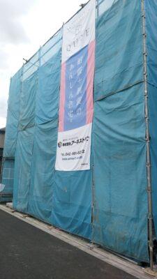 アーネストワン(相模原市)の新築一戸建て - 完成が遅れています