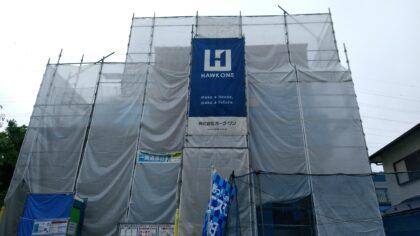 ホークワンの新築一戸建て(横浜市)