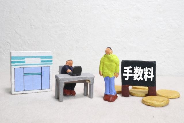 融資取扱手数料型