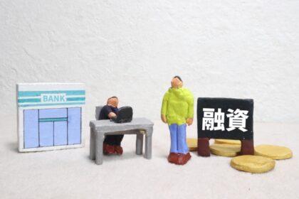 住宅ローン審査 イメージ