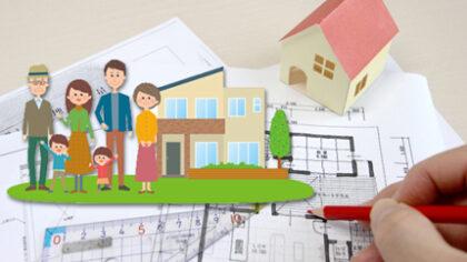 3世帯住宅の設計