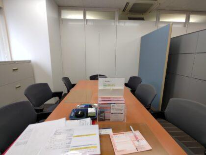 みずほ銀行 の横浜ローンコンサルティングで、 住宅ローン審査 の手続き