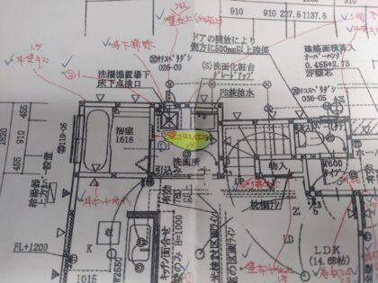飯田産業 の物件 補修箇所の図面