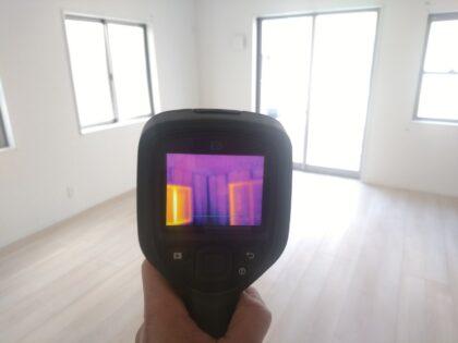 アーネストワン の新築 - 赤外線サーモグラフィーで診断