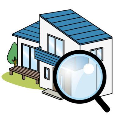 住宅の点検イメージ