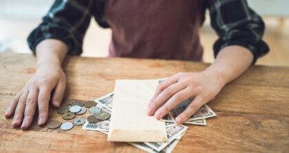 住宅ローン審査 - 自己資金が少ない