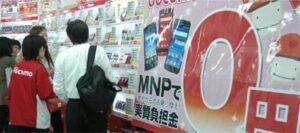 携帯電話の分割払い