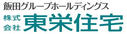 東栄住宅ロゴ