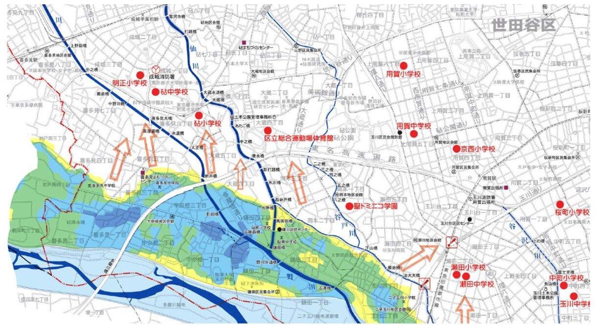 世田谷区水害ハザードマップ